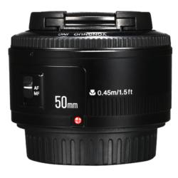 Yongnuo 50mm f/1.8 (Montura para Canon) 1